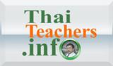 เว็บไซต์ที่เกี่ยวข้องของผู้สอน